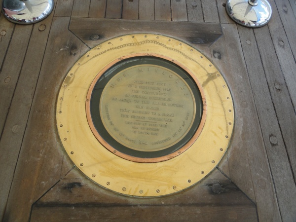 battleship-missouri-japan-surrender-plaque