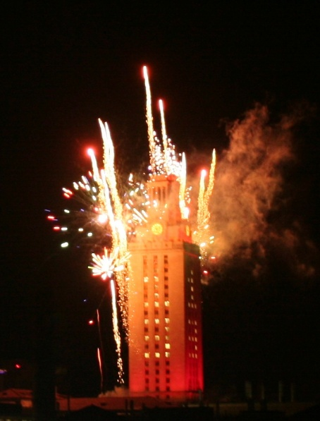ms-grad-fireworks-ut-tower