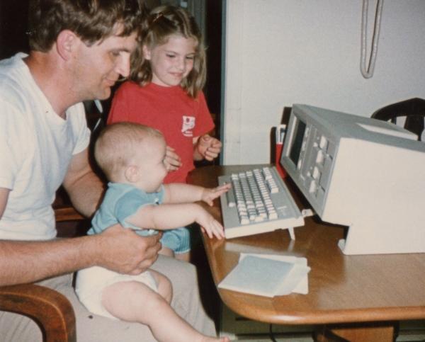 home-computer-circa1986